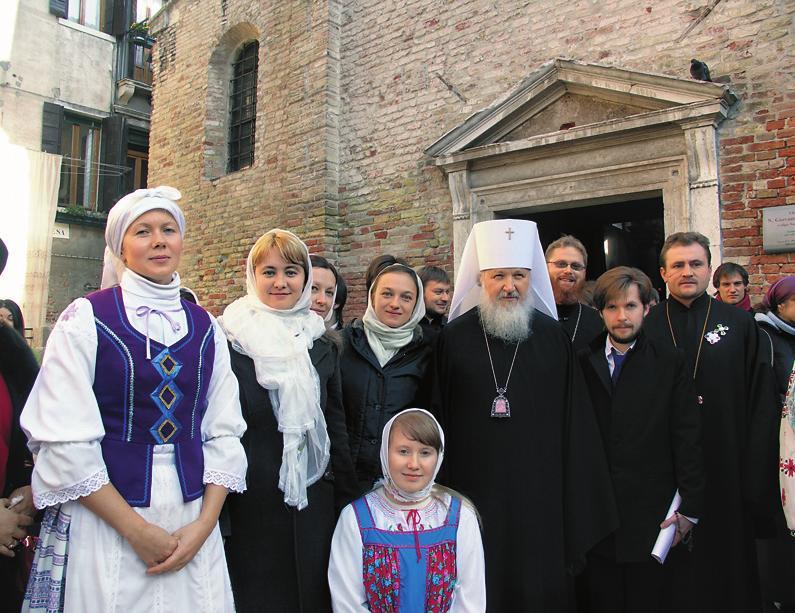 Митрополит Кирилл в Венеции